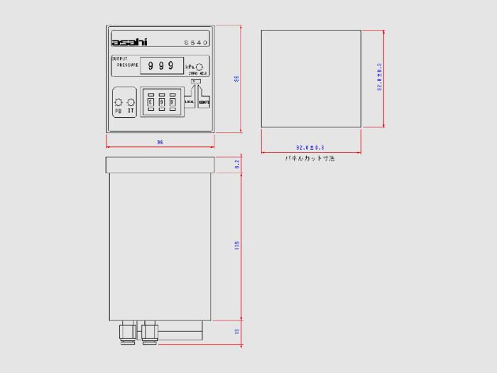 デジタルレギュレータ:S640シリーズ